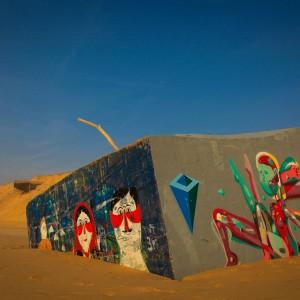 Landes Art sur les plages des Landes, le mur graffé de l'Atlantique